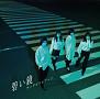 サンダルテレフォン 2nd EP『碧い鏡 / It's Show Time』 Type-BLUE