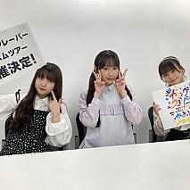 カミングフレーバー (左から)KIMIE、MIYO、MIZUKI