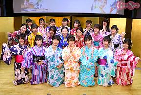 ミス日本のゆかた2021候補生
