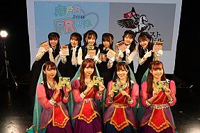 「STU48 池袋Club Mixa定期公演~Season1 瀬戸内PR部隊編~」より