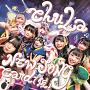 『chuLa NEW SONG card(仮)』(徳間ジャパンより発売中)