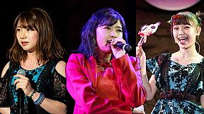 ※昨年のソロフェス!の模様(上位 3 名、左から):石田亜佑美(モーニング娘。'21))、川村文乃(アンジュルム)、山﨑愛生(モーニング娘。'21)
