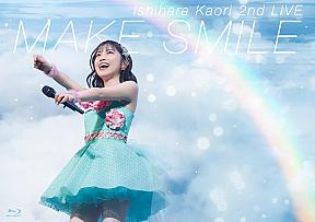 石原夏織「MAKE SMILE」Blu-ray