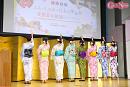 ミス日本のゆかた2021