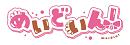 「めいどいん!」ロゴ