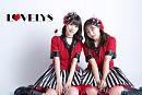 Lovelys
