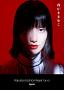 「Rakuten Fashion Week TOKYO 2022 S/S」ポスタービジュアル