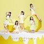 =LOVE(イコールラブ)が25日、9枚目のシングル『ウィークエンドシトロン』Type-B