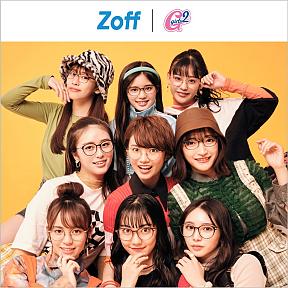 Girls²×Zoff