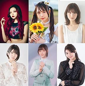 (上段左から)藍染カレン(ZOC)、三品瑠香(わーすた)、谷口めぐ(AKB48)、(下段左から)大西桃香(AKB48)、天城サリー(22/7)、浜浦彩乃