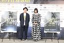 東京国際映画祭ラインナップ発表会見