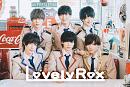 Lovery Rox