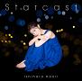 石原夏織『Starcast』<通常盤>