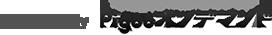 Pigooロゴ