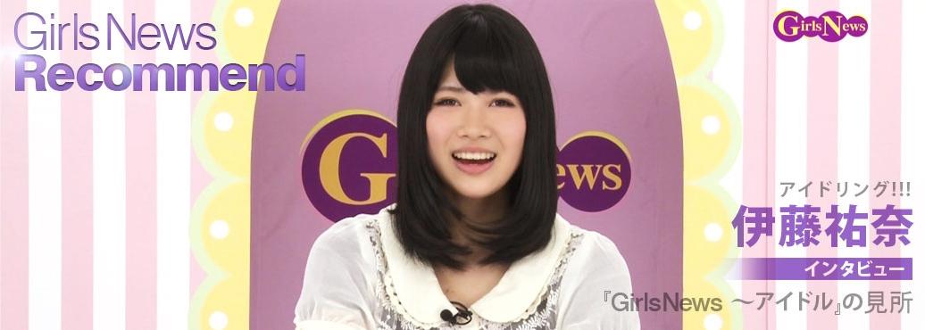 特集記事バナー_02 (1)